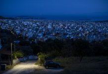 photographers Destin Africa