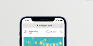 Mondia launches ground-breaking entertainment platform Monsooq